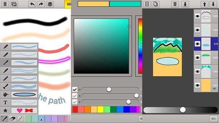 Sketch-Master-screenshot-710x399 (1)