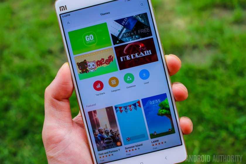 Xiaomi-Mi-Note-Pro-13