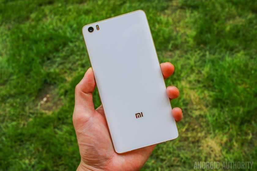 Xiaomi-Mi-Note-Pro-8