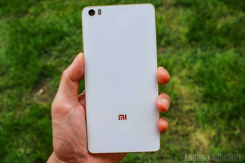 Xiaomi-Mi-Note-Pro-1