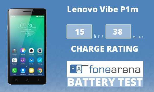 Vibe P1m от Lenova имеет отличную батарею