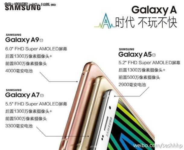 4 новых смартфона линейки galaxy A в 2016 году!