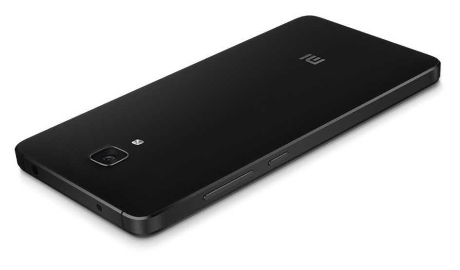 Компания Xiaomi готовит к выпуску еще один смартфон